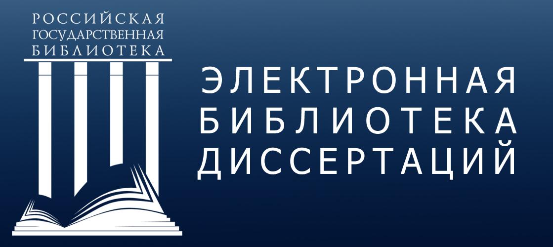 Библиотека РГЭУ РИНХ Новости и события В помощь
